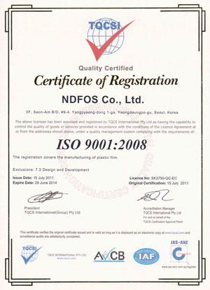 Сертификат NDFOS Hiteklab